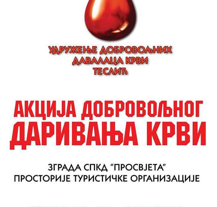 Акција добровољног даривања крви Јул 2016