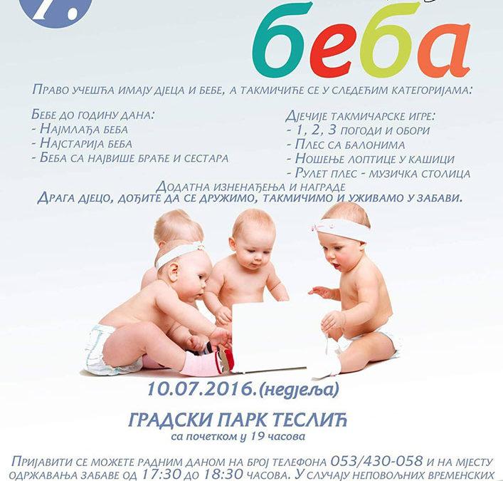 Обавјештење Конференција беба 2016