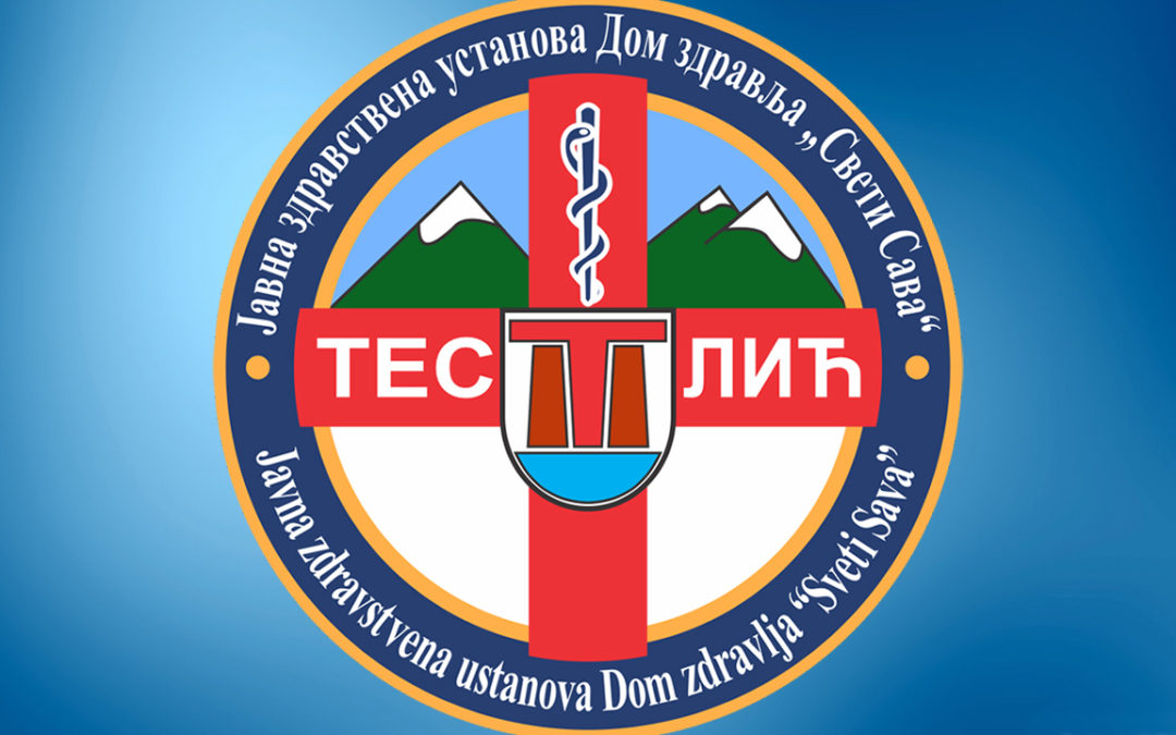 Обавјештење за јавност | рад теренских амбуланти